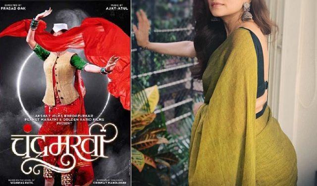 chandramukhi marathi actress