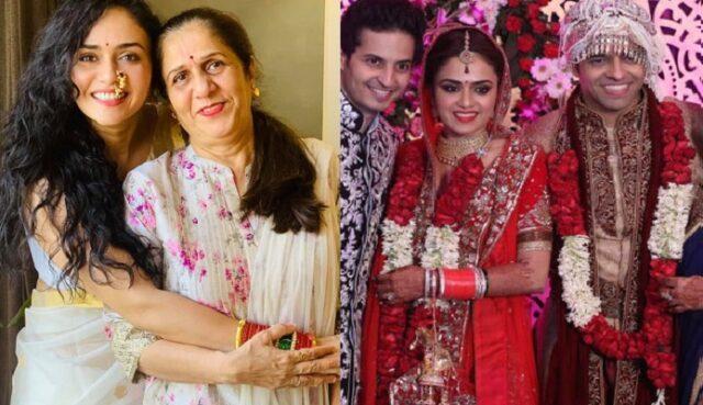 amruta khanvilkar and himanshu photo