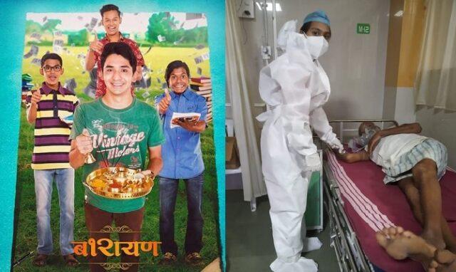 siddhesh lingayat marathi actor