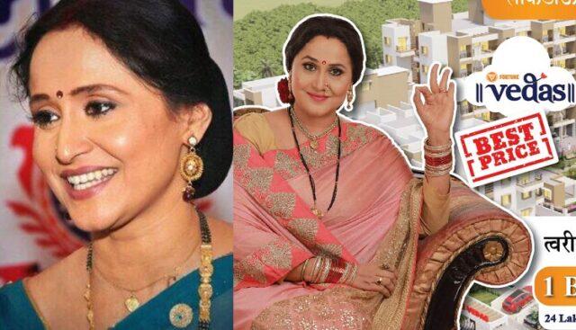 actress nishigandha wad