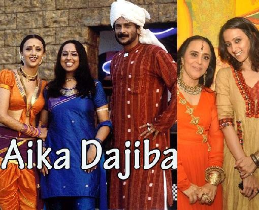 aika dajiba actress