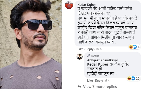 actor abhijit reply
